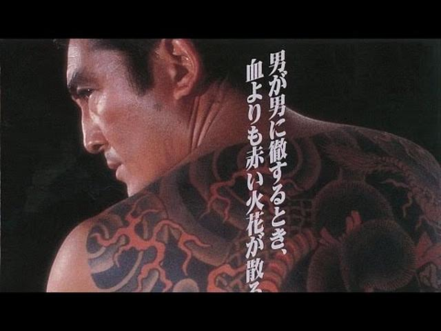 画像: 修羅の群れ - Trailer youtu.be