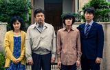 画像: 6月18日(土)公開 『葛城事件』予告編 youtu.be
