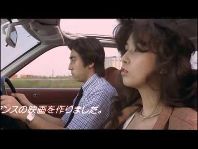 画像: 映画『の・ようなもの』 予告篇 youtu.be