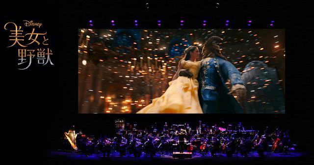画像: 実写版 「美女と野獣」 ライブ・オーケストラ|イベント・ライブ|ディズニー|Disney.jp|