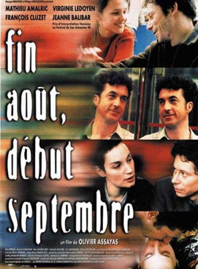 画像: https://www.senscritique.com/film/Fin_aout_debut_septembre/364949
