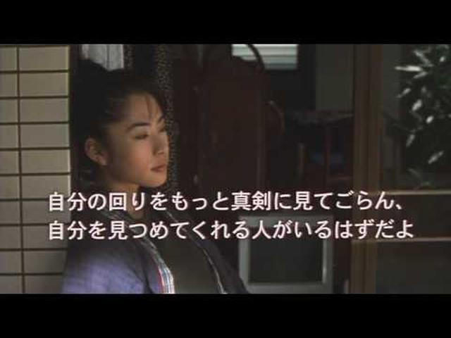 画像: (ハル) - (Haru) - 予告編 - Trailer youtu.be