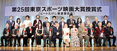 画像: 東京スポーツ 映画大賞