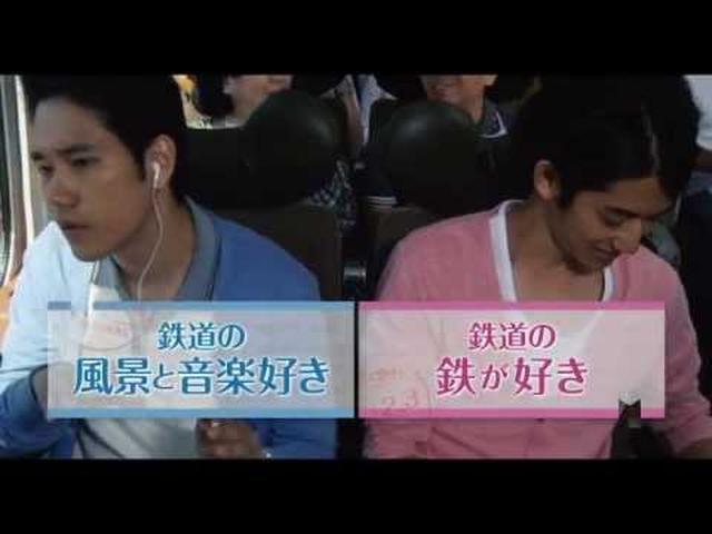 画像: 映画『僕達急行 A列車で行こう』予告編 youtu.be