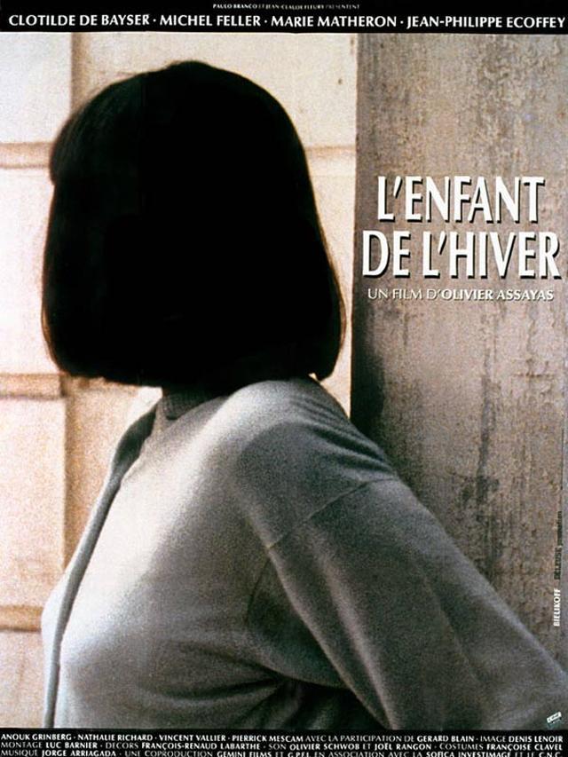 画像: http://www.allocine.fr/film/fichefilm_gen_cfilm=4832.html