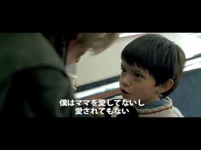 画像: 映画「クリーン」予告編 8月29日シアター・イメージフォーラムにて公開 youtu.be