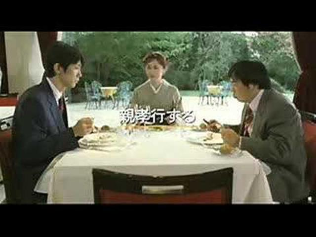 画像: Mamiya Kyodai Trailer youtu.be