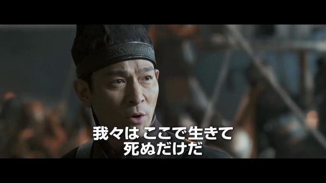 画像: チャン・イーモウ監督『グレートウォール』予告 youtu.be