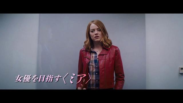 画像: 『ラ・ラ・ランド』日本版予告 - YouTube youtu.be