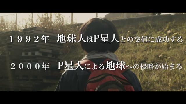 画像: 映画『食べられる男』予告 youtu.be