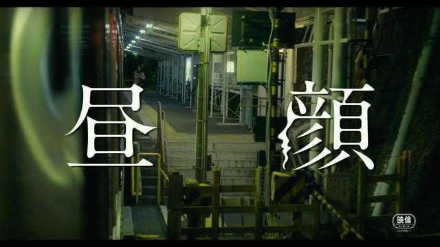 画像: 「昼顔」特報 youtu.be