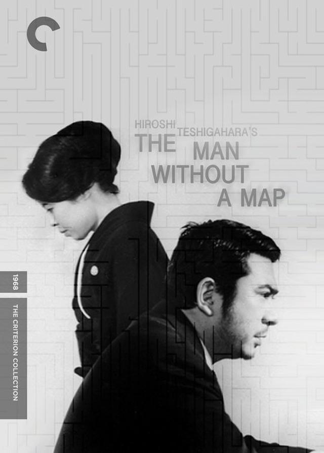 画像: http://ravepad.com/page/the-man-without-a-map/images/view/15136711/The-Man-Without-a-Map-1968
