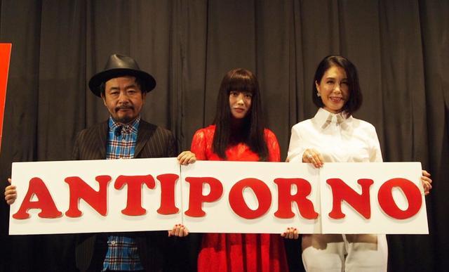 画像: 左より園子温監督、冨手麻妙さん、筒井真理子さん