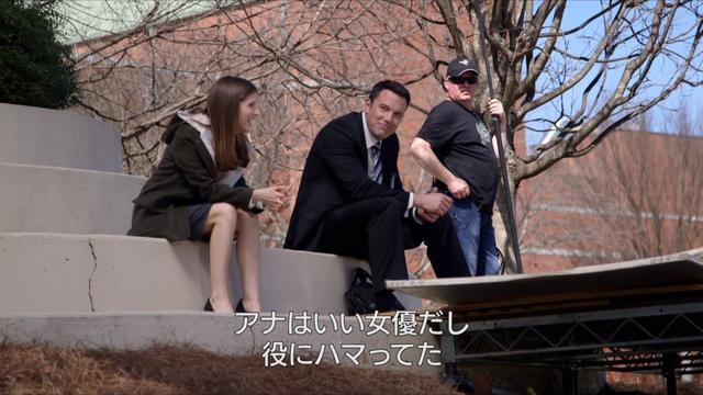 画像: 特別映像!ベン・アフレック主演『ザ・コンサルタント』 youtu.be