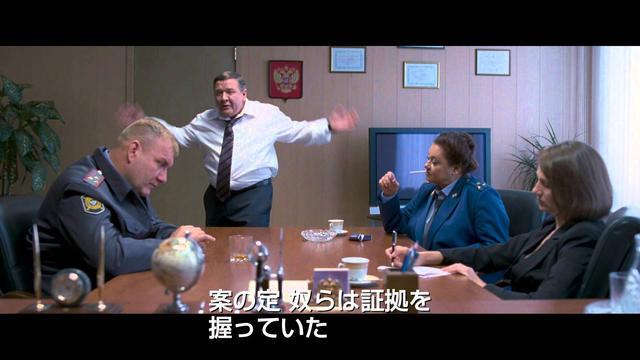 画像: 映画『裁かれるは善人のみ』予告編 youtu.be