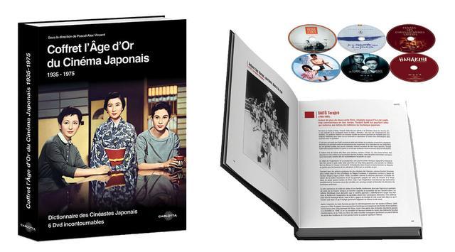 画像: http://www.digitalcine.fr/cinema/livres-cinema/21571-101-cineastes-japonais-chez-carlotta