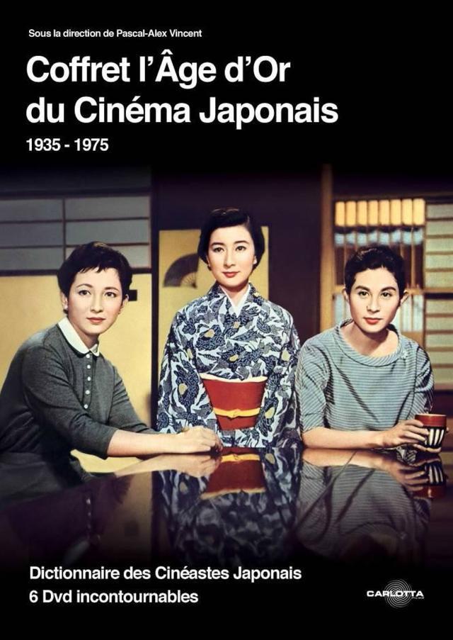 画像: Coffret Carlotta l'Âge d'or du Cinéma japonais