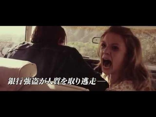 画像: 【15禁】衝撃の実話『ハンティング・パーク』 予告 youtu.be