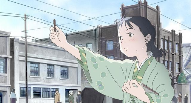 画像: Shout! Secures North American Rights to Sunao Katabuchi's 'In This Corner of the World'