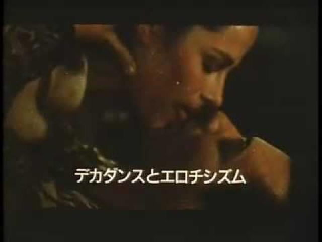 画像: 【TRAILER】The Night Porter youtu.be