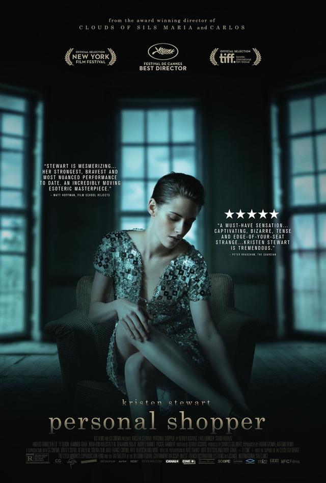 画像: http://filmcutting.com/kristen-stewart-in-new-trailer-for-olivier-assayas-personal-shopper/