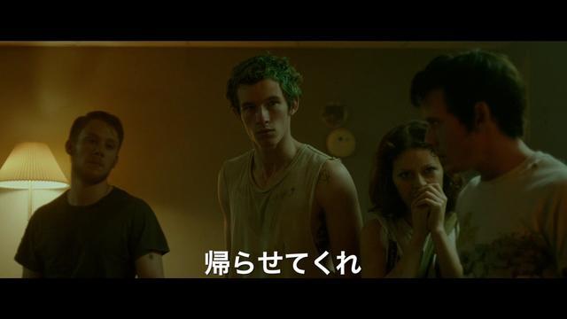 画像: 全米No.1ヒット!アントン・イェルチン主演『グリーンルーム』予告 youtu.be
