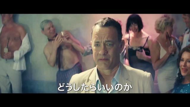 画像: トム・ハンクス自ら映画化を熱望!主演『王様のためのホログラム』特別映像 youtu.be