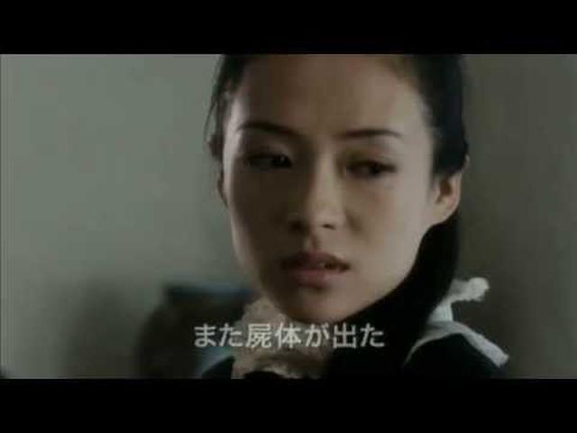 画像: 『ホースメン』予告編 youtu.be