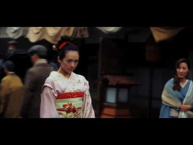 画像: Memoirs of a Geisha trailer (HQ) youtu.be