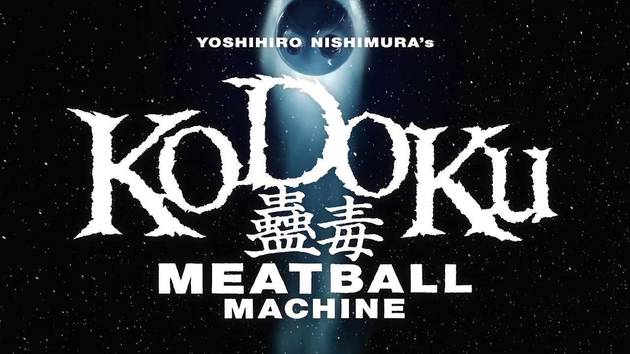 画像: 映画 『蠱毒 ミートボールマシン』 予告編 Kodoku Meatball Machine Trailer youtu.be