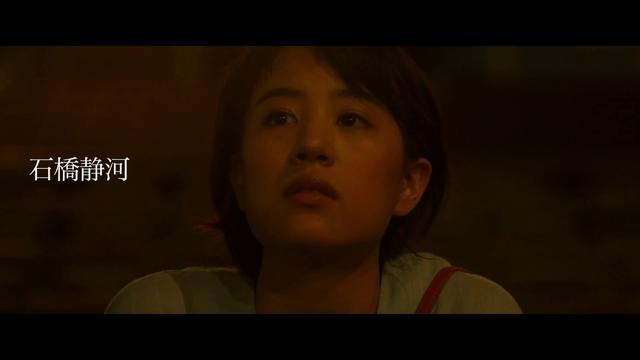 画像: 『映画 夜空はいつでも最高密度の青色だ』特報 youtu.be