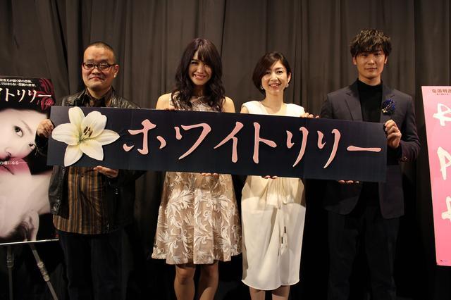画像: 日活出身、ホラー映画の名匠・中田秀夫が描いた女同士の純愛の物語