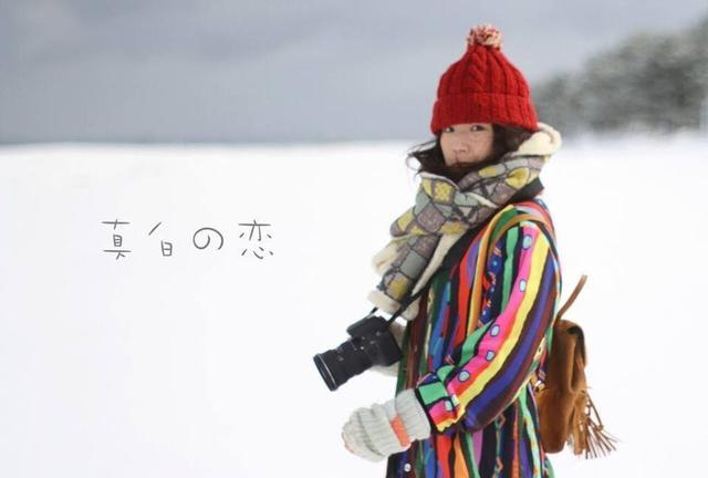 画像: 『真白の恋』 [2月25日アップリンク渋谷より全国順次公開/2月11日より富山県先行公開]