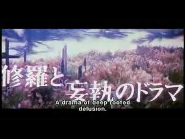 画像: 1964 Kwaidan (Trailer) Masaki Kobayashi Japanes Horror youtu.be
