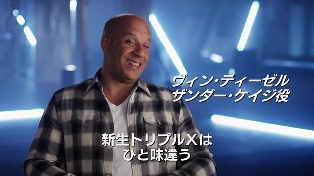 """画像: 『トリプル X:再起動』再起動した """"チーム・トリプルX""""の魅力を語る特別映像 youtu.be"""