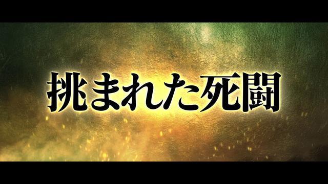画像: 世界のドニー・イェン主演シリーズ第3弾! 『イップ・マン 継承』予告 youtu.be