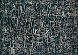 画像: ピエール・アレシンスキー《夜》1952年 油彩、キャンバス  大原美術館蔵 © Pierre Alechinsky, 2016
