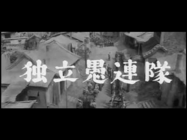 画像: Dgrenntai_yokoku - YouTube youtu.be