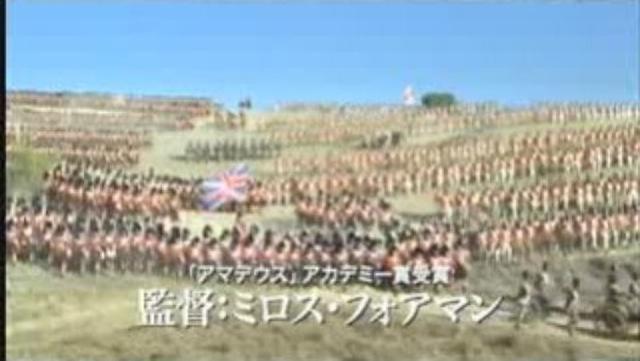 画像1: 『宮廷画家ゴヤは見た』予告編 - Dailymotion動画 dai.ly
