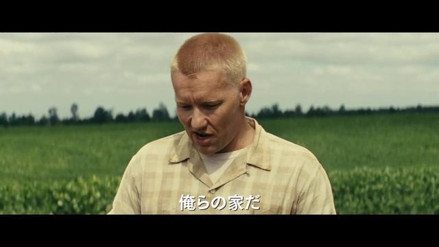 画像: ジェフ・ニコルズ監督『ラビング 愛という名前のふたり』予告 youtu.be