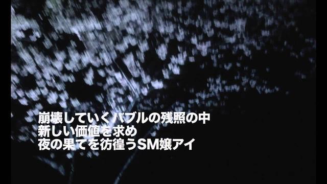 画像: TOKYO DECADENCE/TOPAZ 35mmニュープリント上映 予告編 youtu.be