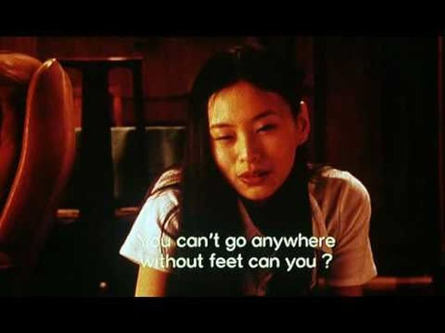 画像: Audition (1999) - Trailer (jap/english sub) youtu.be