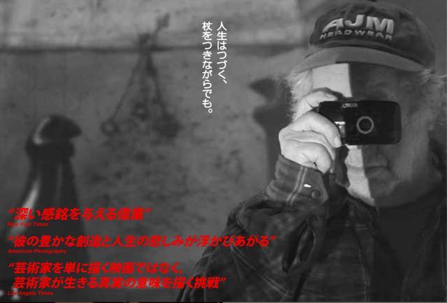 画像1: 92歳を迎え、いま語られる伝説的写真家の人生ー フランクとともに旅をするように綴ったドキュメンタリー