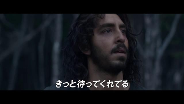 画像: デヴ・パテルが出演する『LION/ライオン ~25年目のただいま~』日本版ショート予告 youtu.be