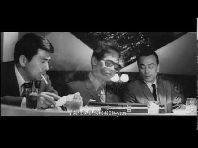 画像: Branded to Kill Original Trailer (Seijun Suzuki, 1967) Arrow Video youtu.be