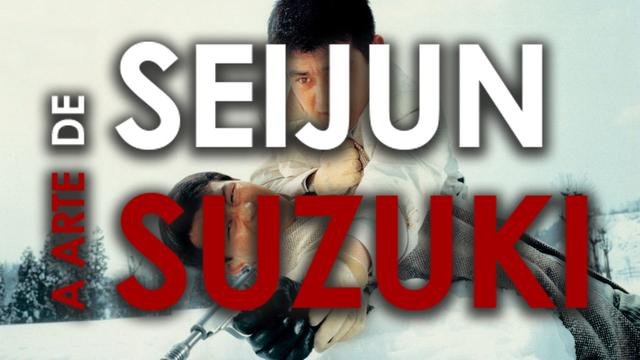 画像: Trailer: A Arte de Seijun Suzuki youtu.be
