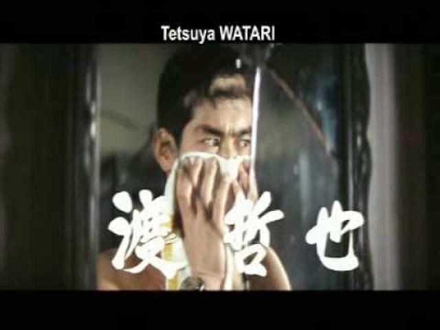 画像: Tokyo Drifter - Original Trailer (Japan 1966) youtu.be
