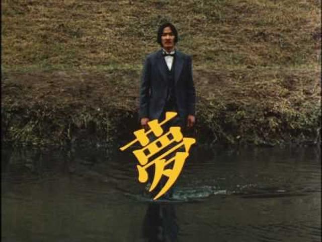 画像: Kagero-za 「陽炎座」 - Trailer 予告編 youtu.be