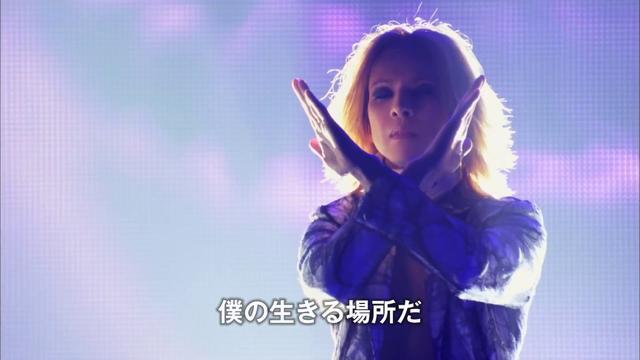 画像: 『WE ARE X 』日本版予告 youtu.be