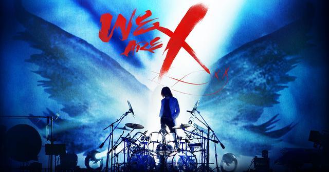 画像: 映画『WE ARE X』公式サイト 3月3日(金)ロードショー